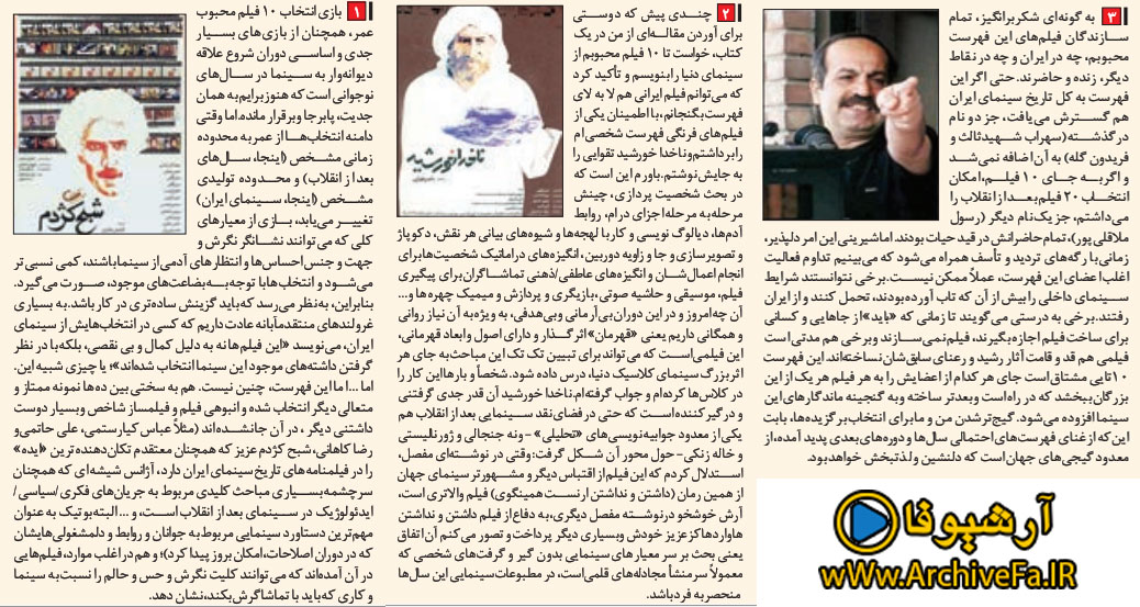 7sobh_newspaper-collection