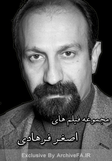 AsgharFarhadi