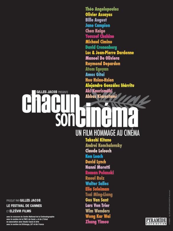 Chacun+son+cinema-15014