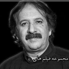 دانلود مجموعه فیلم های مجید مجیدی