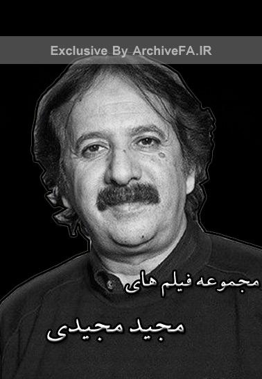 MajidMajidi