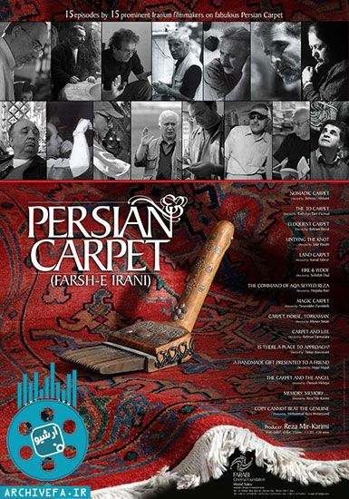Persian_carpet