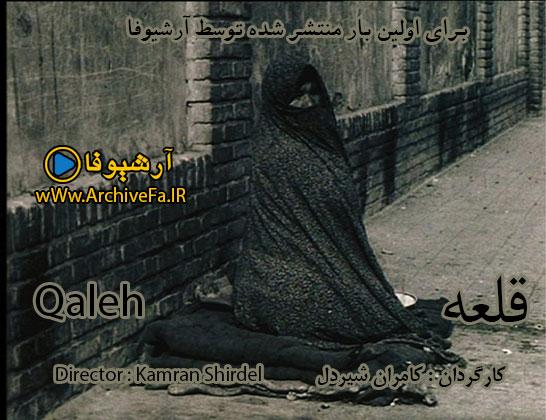 Qaleh