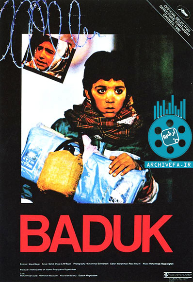 badook