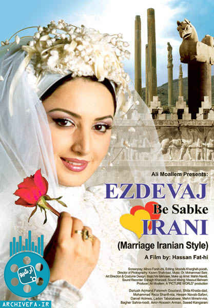 ezdevaj-be-sabke-ironi