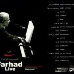 farhad2