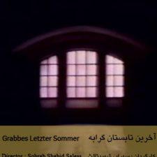دانلود فیلم آخرین تابستان گرابه – Grabbes Letzter Sommer