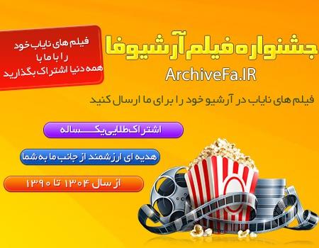 nayabfilm1