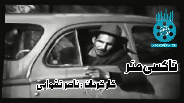 taximetr